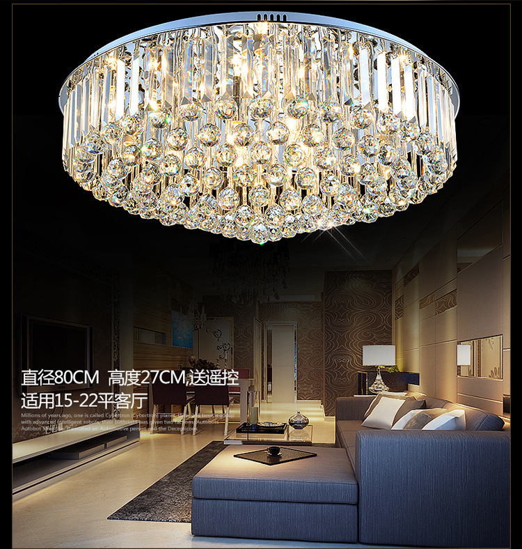 Dining Room Ceiling Light Fixtures: 24W LED Ceiling Light Fixtures, 50W Fluorecent Bulb