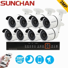 SUNCHAN 8CH-8CAM HD TVI 3MP CCTV In& Outdoor Home Security Camera System Surveillance DVR Kit with 8pcs 2048*1536 TVI Cameras
