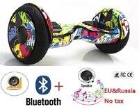 Reborn 10 дюймов взрослых Электрический scoooter скейтборд Ховерборд Электрический самобалансируемый скутер gyroscooter Пенни Совет или oxboard
