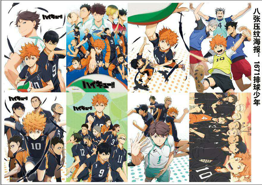 8 PCS/LOT Anime Haikyuu!! Embossing Poster Video Games Haikyuu Poster Size 42x29 Cm Toys