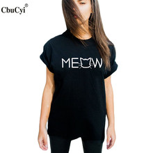 Cute Cat Meow T Shirt Funny Kawaii Kitty Cat T-shirt Women Casual Tops Tee Shirt Femme Black White Tshirt 2017 New