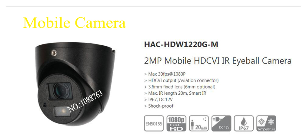 Free Shipping DAHUA CCTV Outdoor Camera 2MP Mobile HDCVI IR Eyeball Camera IP67 Without Logo HAC-HDW1220G-M