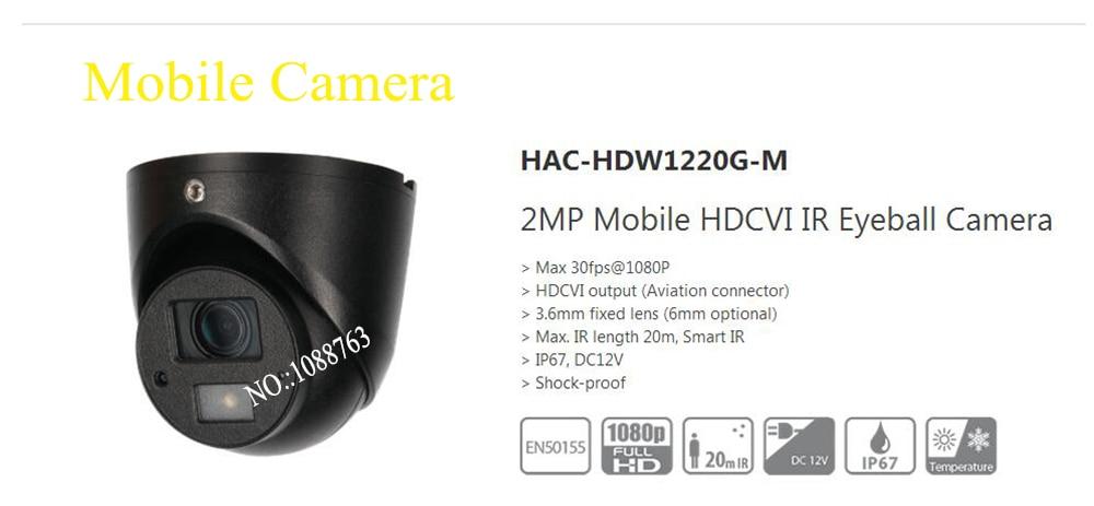Free Shipping DAHUA CCTV Outdoor Camera 2MP Mobile HDCVI IR Eyeball Camera IP67 Without Logo HAC-HDW1220G-M