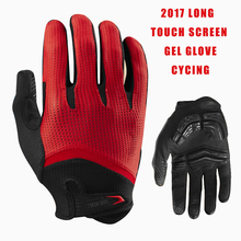 Long Finger Gloves