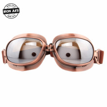 Vintage Ski Motorcycle Goggles Glasses An-UV Dustproof Motocross Retro Helmet Wind Mask Protective Eyewears