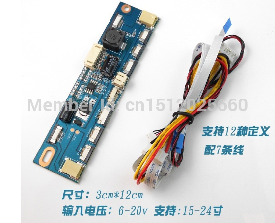 5pcs/lot New Universal LED Constant Current Board,LED Universal Inverter FOR LED Panel,Constant Current Source