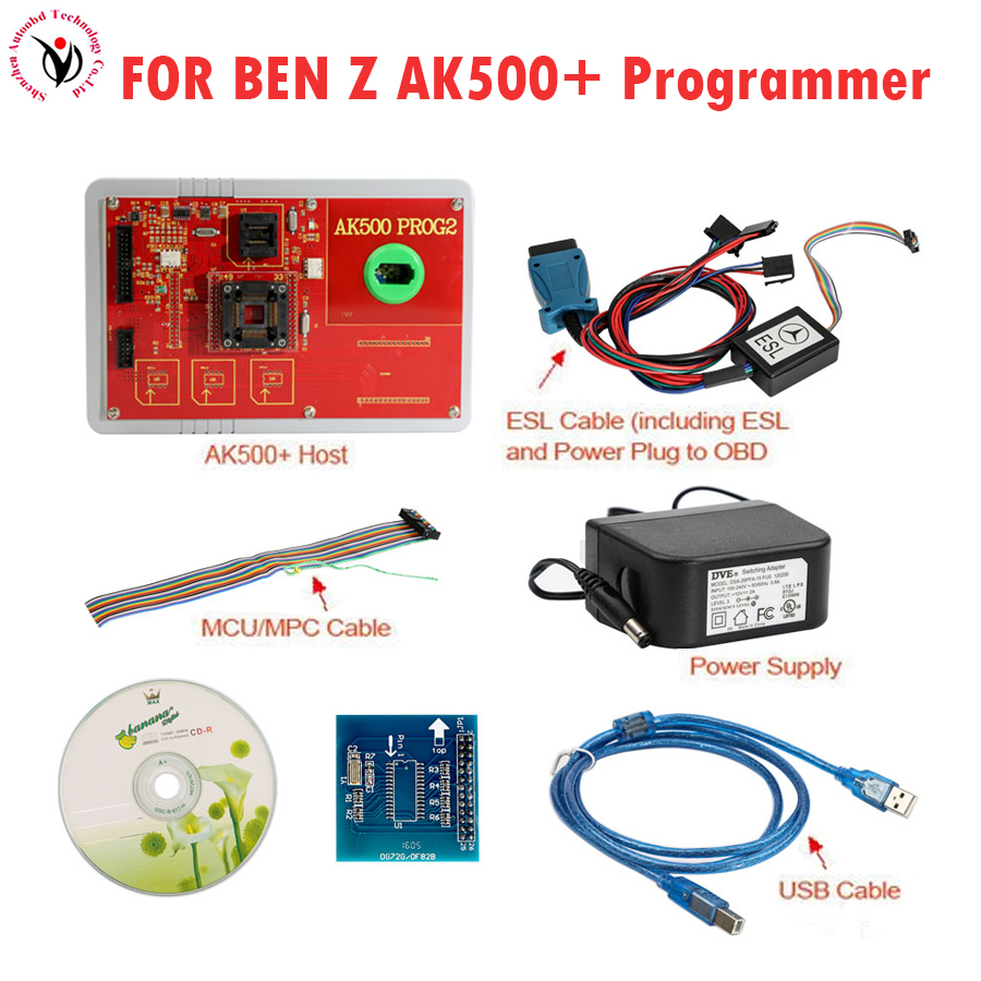 DHL Quality A++AK500 Pro Key Programmer AK500+ EIS SKC Calculator Without HDD AK 500 PRO for M ercedes for Benz Update by CD au plug ac 220v 10a electric 3 wires leakage protection cable for water heater