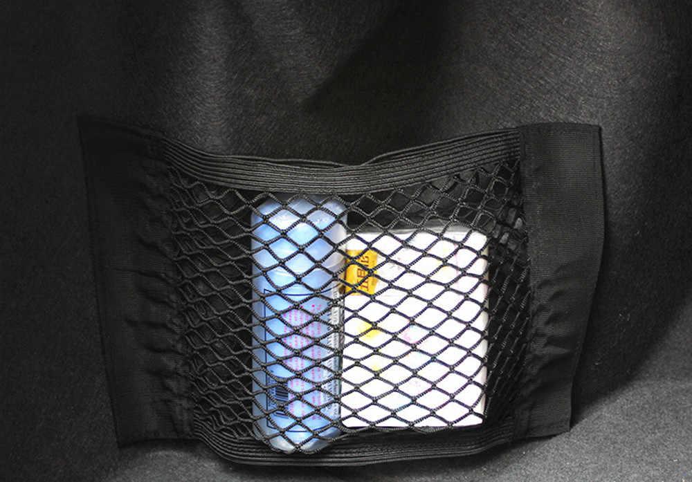 2019 Новый ариваль авто задний багажник сиденье эластичная сетка сумка-пакет для хранения клетки для up аксессуары