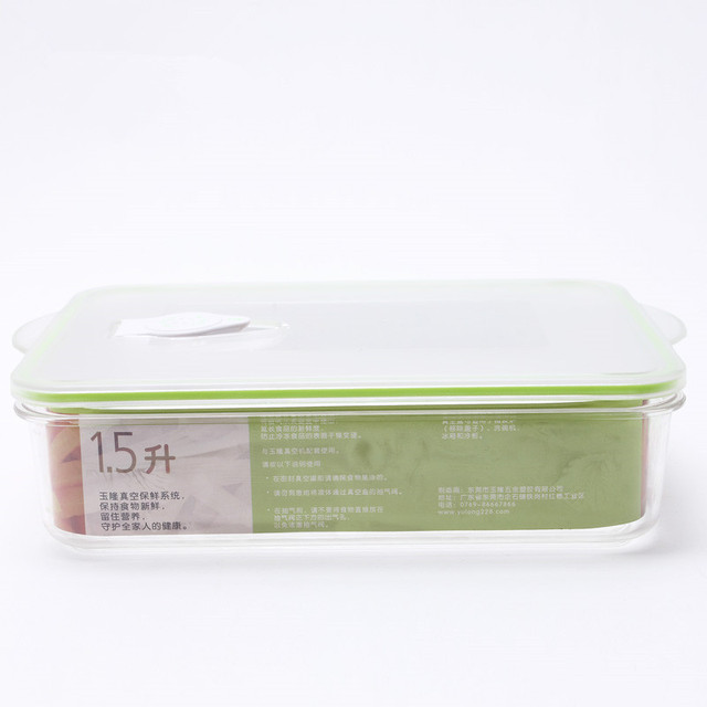 Vacuum Sealed Food Storage Containers with Leak-Proof Lids Vacuum storage box refrigerator storage box food storage box