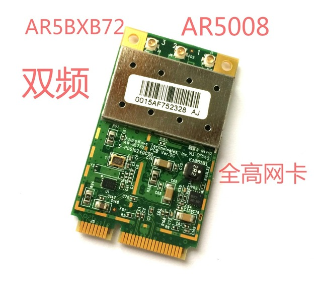 ATHEROS AR5008X DRIVERS DOWNLOAD