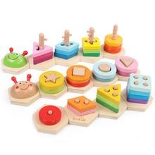 Kidus гусеница головоломка геометрической формы с 5 колоннами здание развивающая игрушка для ребенка