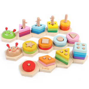Kidus Caterpillar Puzzle Geometric Shape with 5 Columns Building Educational Toy for Baby(China)