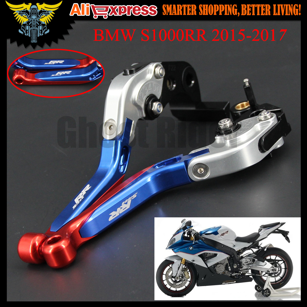 Sliver+Blue+Red Motorcycle Accessories CNC Adjustable Folding Extendable Brake Clutch Levers For BMW S1000RR 2015-2016 2017 массажер дельтатерм шарик ежик цвет зеленый диаметр 50 мм
