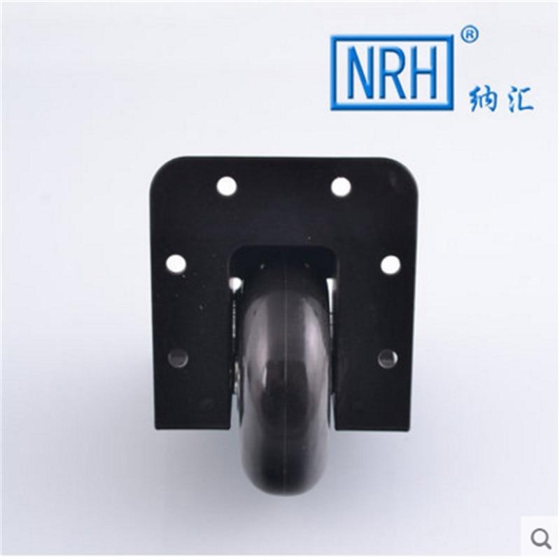 NRH9203 air box built-in Hidden Concealed Trolley wheel hidden in sight
