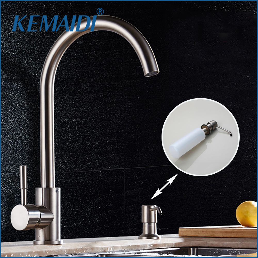 KEMAIDI Free Shipping Nickle Brushed Kitchen Sink Faucet Swivel 360 Kitchen Basin Faucets Mixer Tap Soap