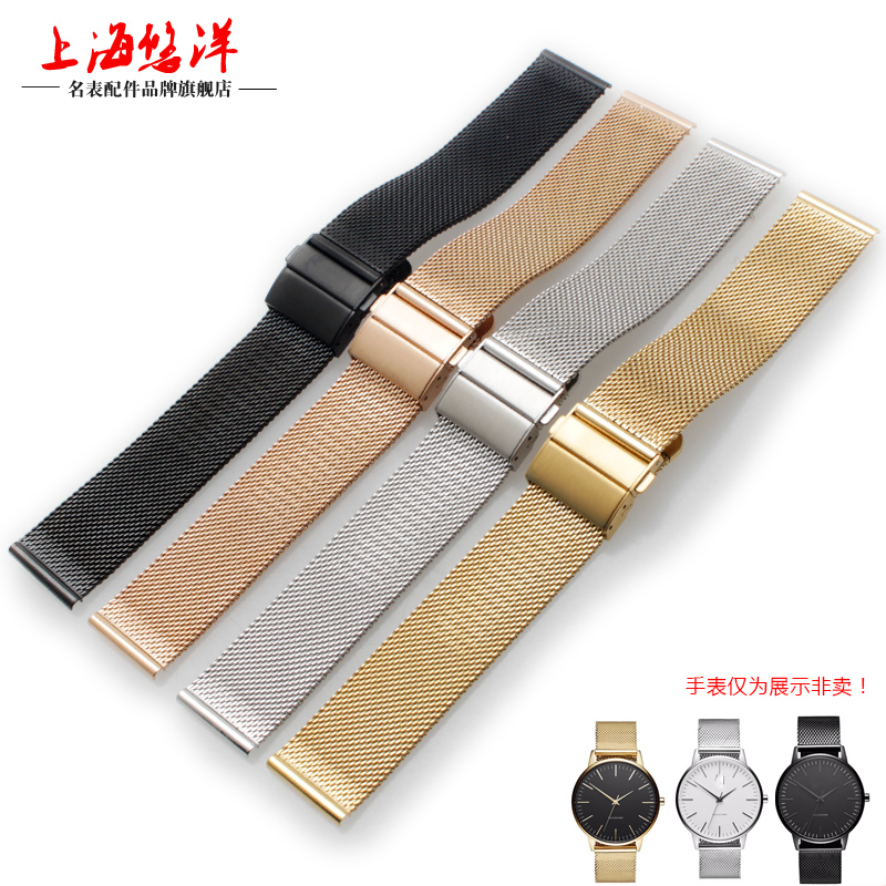 2017 NEW Fashion Milanese mesh stainless steel band Butterfly clasp 18mm 20mm Gold 4 colours milan watchband wristwatch strap