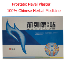 24pcs Prostatic Navel 100% Natural Herbs Plaster Medical Pla
