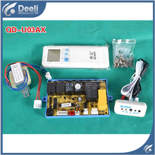 for QD-U03AX Guiji air conditioning Computer board control panel universal panacea modified strip display