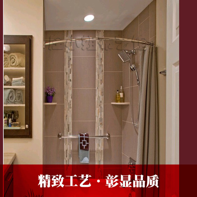Thick Stainless Steel Telescopic Shower Curtain Rod Curved Corner Shelf Bathroom Punch