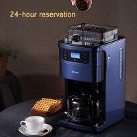 Полностью автоматическая кофемашина, кофемолка, американская итальянская, WIFI, дистанционное управление, высокая емкость, три скорости регу...