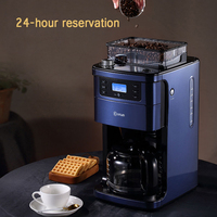 Fully Automatic Coffee Machine Maker Grinder American Italian WIFI Remote Control High Capacity Three speed Adjustment