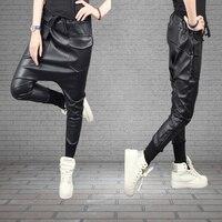 Women's clothing Hip Hop PU Leather Harem pants for Autumn British Style Women Casual Punk Rock Street Trousers Elastic Waist T