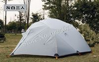 3F 15D Nylon Silicone Coated 3season Ultralight High Quality Camping Tent For 3persons Include The Seperate