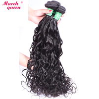 Water Wave Human Hair Bundles Peruvian Remy Hair Extensions Natural Black Color Hair Weave Can be Dyed marchqueen