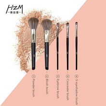 5PCS Makeup Brush EyeShadow Brush Cosmetics Blending Brush Powder Eye shadow Make Up Brush YA213-21 цена