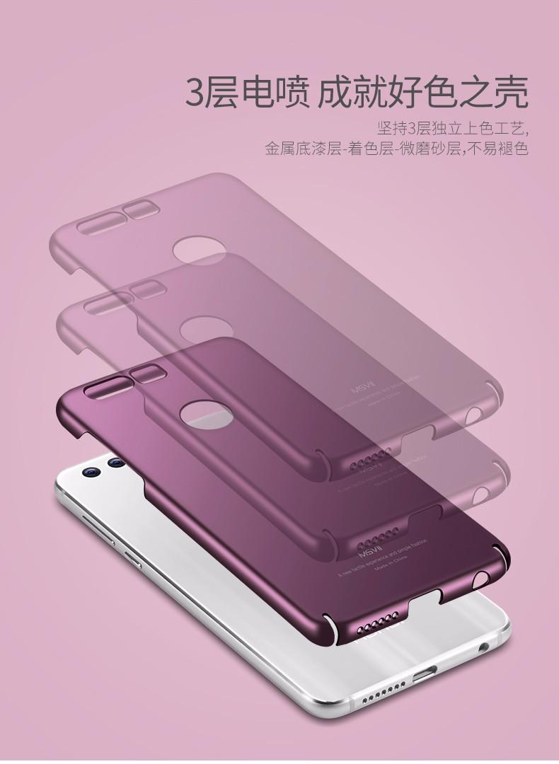 "Oryginalny huawei honor 8 msvii marki case silikonowy peeling pokrywa twardy pc back cover dla huawei honor8 przypadki 5.2"" 12"
