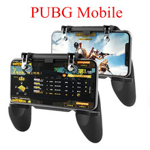 Mobile Game Controller PUBG Mobile Controller pubg Key Gaming Grip Gaming Joysticks 4.5 6.5inch   for iphone 8 7 plus