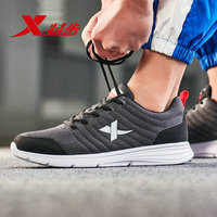 Xtep men's training shoes summer mesh breathable sneakers non slip wear resistant integrated training shoe for men 881119529083