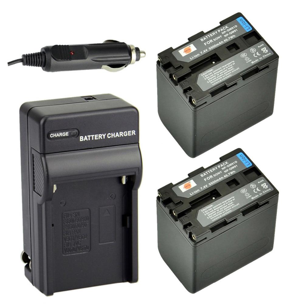 DSTE 2pcs np-qm91d NP-QM91D Battery + Travel and Car Charger for Sony DCR-TRV24 TRV240 TRV240K TRV245E TRV24E TRV25 Camera аккумулятор для фотокамеры neutral oem 2 4500mah np fv100 fv100 sony np fv30 np fv50 np fv70 sx63e sx83e sony np fv100
