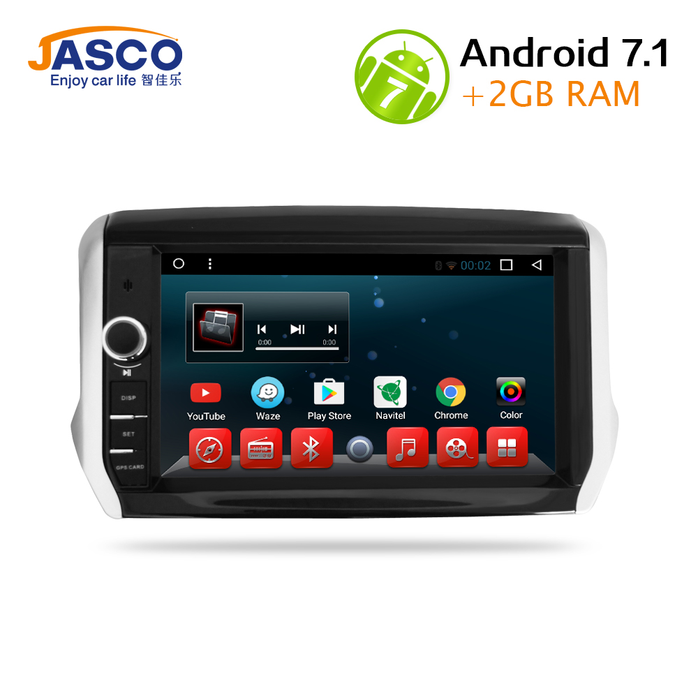 andoird 7 1 1 car dvd player gps glonass navigation. Black Bedroom Furniture Sets. Home Design Ideas