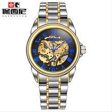 BOSCK Numeral Romano Dos Homens Marca de Moda de Luxo Mão-vento Mecânico Automático Relógios de Pulso de Couro Réplica Relógios