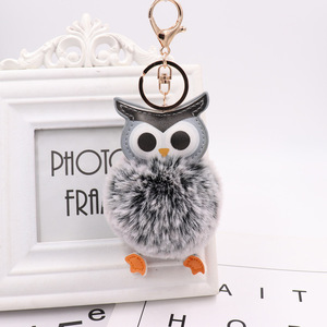 New Cute pompom keychain Owl k