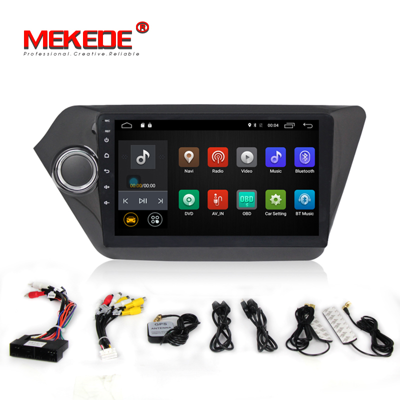 Quad Core 9 inch Android 7 1 Car GPS Navigation for Kia RIO K2 2010 2011