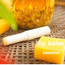 Jasmine wax natural nourishing moisturizing lip balm moisturizing 4.5g corneous