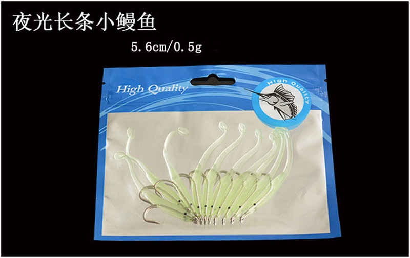 KKWEZVA 10buc / pachet 5.6cm / 0.5g Pescuit moale Lele de pescuit - Pescuit - Fotografie 6