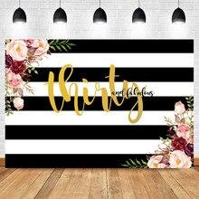 Thirty Birthday Photography Backdrops 30th Party Black White Stripe Background Custom Name