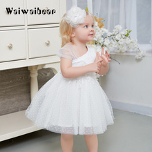 Baby Girl Summer Tutu Dress Christening Gown Princess Dress For Girl Kids Infant Party Costume  Birthday Dress christening dress for teen girls prom gown kids performance costume girl dress for christmas party wedding long tutu kid outfit