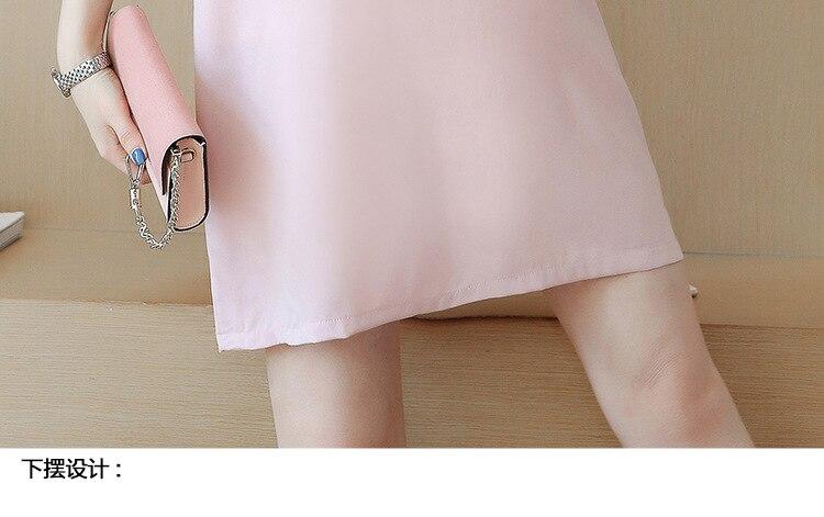 Sinyuer Cat summer Korean fashion lace large size women for Pregnancy Dress 2 pcs set dress Maternity Clothes