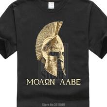 2017 klasszikus fekete Molon Labe Spartan Helmet Warrior nyomtatott férfi póló Cool Tops Hipster Style póló