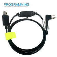 Popular for Hytera Programming Cable-Buy Cheap for Hytera