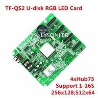 LongGreat TF QS2 256x128 512x64Pixels U Disk ASynchronization Full Color LED Control Card U Disk Set
