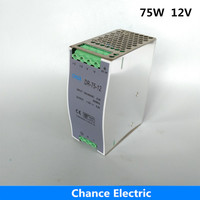 75W 12V 6.25A Switching Power Supply Din rail type DR75W 12V single output LED Power Supplies