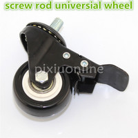 1pc J232 PVC Screw Rod Universal Wheel With Brake 2 Inch Model Foot Wheel Black Plastic