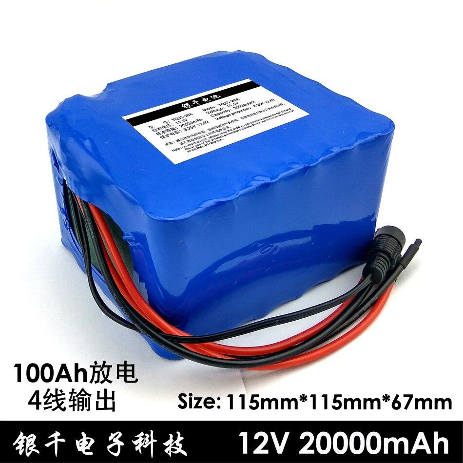 12 V 20000 mAh/20Ah batterie au Lithium haute capacité batterie Golf Excursions voiture batterie électrique voiture batterie courant 100A