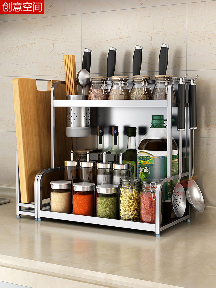 304 Stainless Steel Kitchen Shelf Wall Hanging On The Ground Double decker Knife Shelf Articles Containing 2 decker Condiment Sh