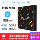 New H96 MAX H2 Android 7.1 smart TV box Rockchip RK3328 Quad-core 4GB RAM 32 ROM Suppot H.265 UHD BT 4K 5G WiFi Set-top box